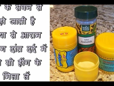 Education Health Tips   Dental problems bleeding gums tooth pain toothache