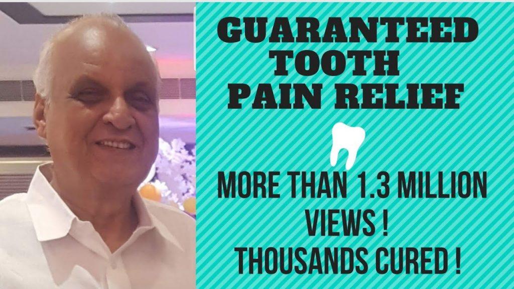 Tooth aching दांत के दर्द का गारन्टीड  इलाज ।। धरेलू इलाज ।। दांत निकालना नही पडेगा ।।एन के महेरा