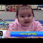 Jeevanarekha child care – 6th Month Mile stones, Tooth Issues – 14th September 2016