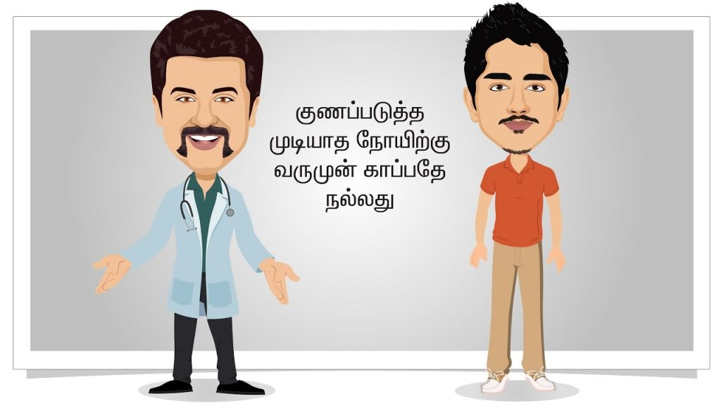 TeachAIDS (Tamil) HIV Prevention Tutorial – Male Version