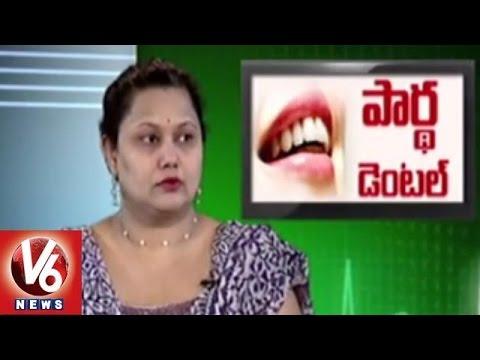 Reasons and Treatment for Dental Implant   Partha Dental Hospitals   Good Health   V6 News