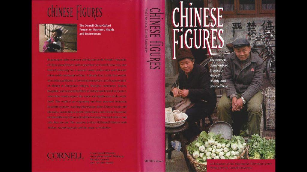 The China Study Documentary